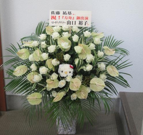 Flower3_4