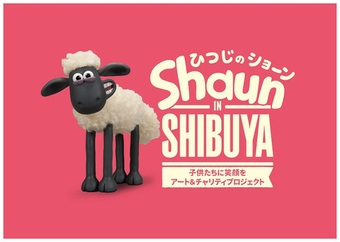 Shaun_in_shibuya_logo_0419