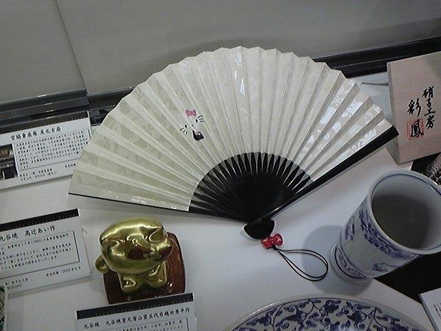 日本の伝統工芸!