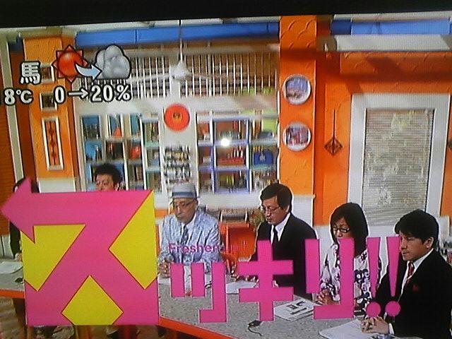 日テレ(^_^)<br />  スッキリ!!