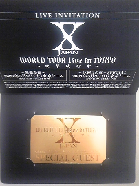 二夜連続〜X JAPAN<br />  !