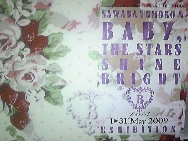 BABYのイベント!