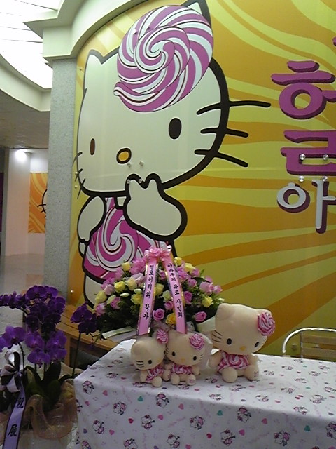 韓国のアート展!
