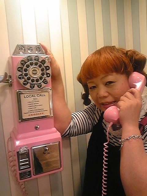 ピンクの電話の画像 p1_7