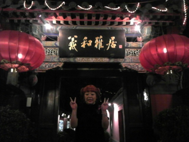 北京ダック食べに来ました〜!