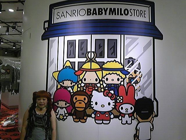 サンリオベイビーマイロストア!