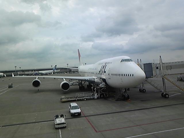 香港に出発!