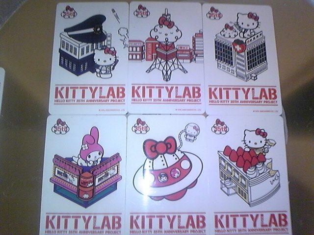 KITTYIDCARD!