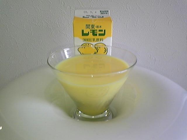 レモン牛乳の正体!