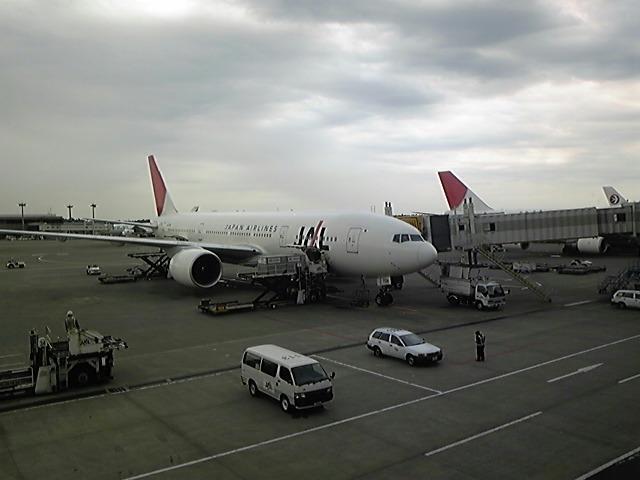 台湾行ってきま〜す!