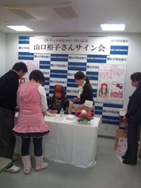 紀伊國屋書店サイン会!