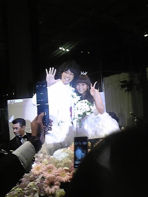 ミキティ!庄司さん!結婚おめでとう!