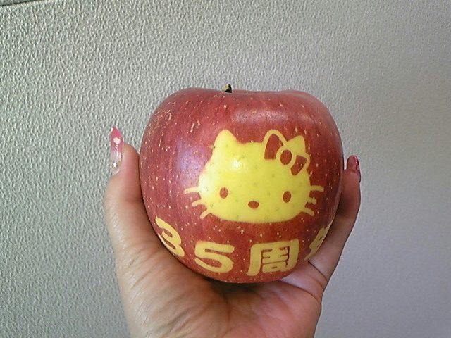 キティ35周年りんご!