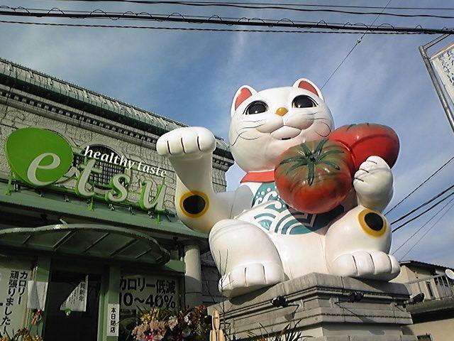 巨大招き猫!