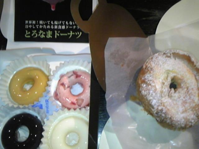 名古屋土産〜♪