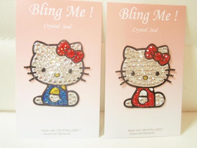 Bling Me!