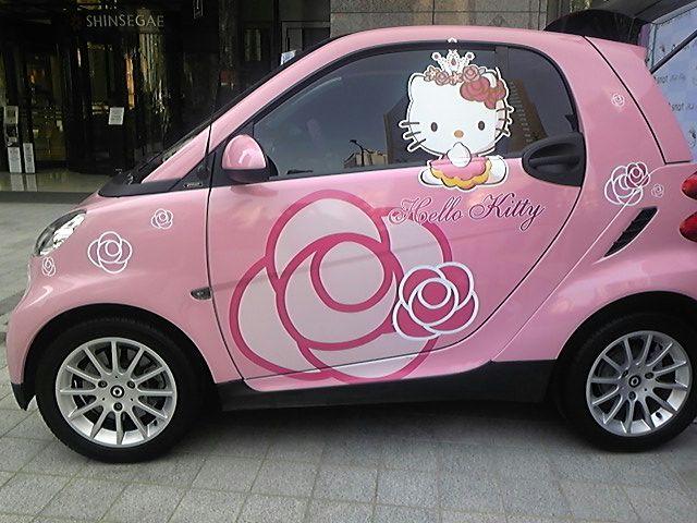 キティの車〜!