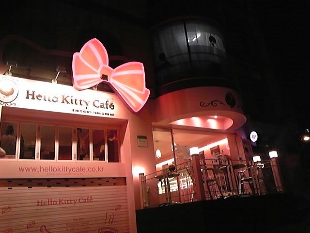 ハローキティカフェ!