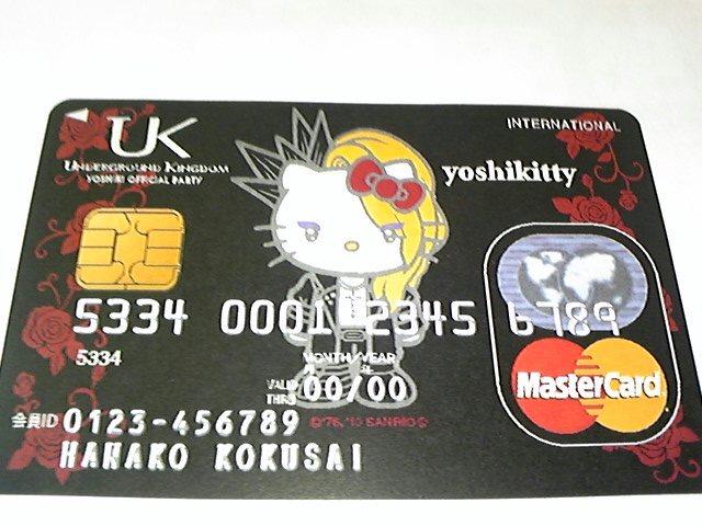 YOSHIKITTYカード!