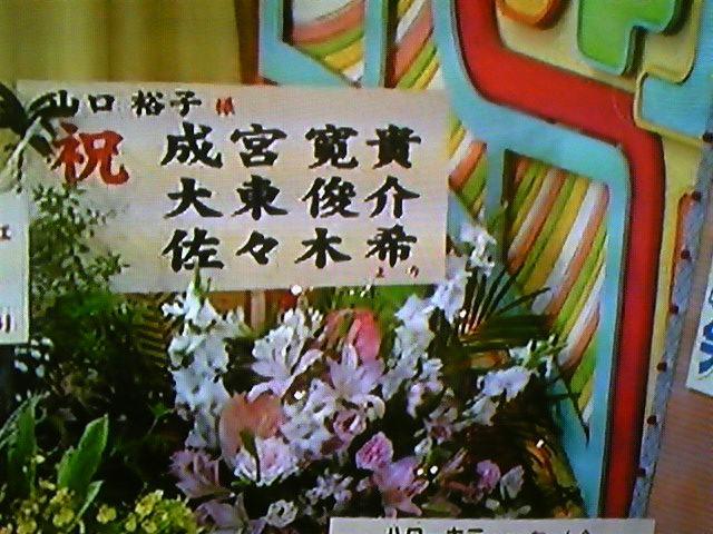 トップコートから頂いたお花〜!