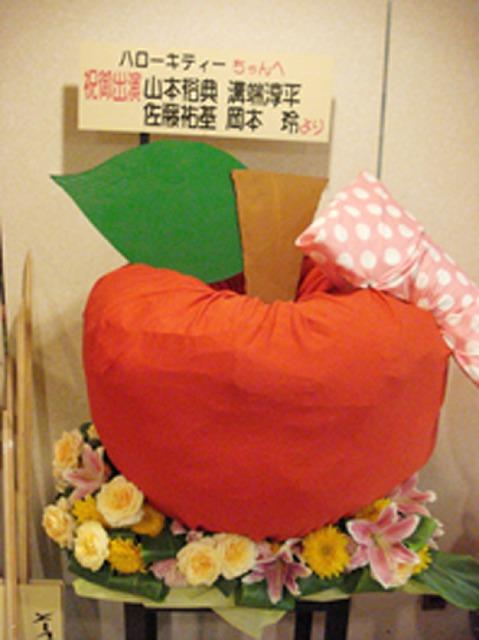 エヴァーグリーンから頂いたお花〜!