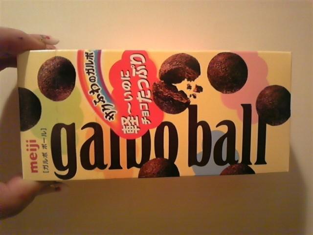 ガルボボール!