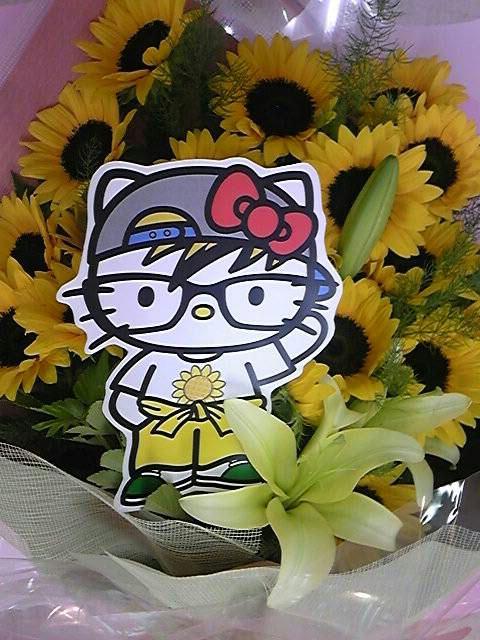 向日葵とゆーすけKitty<br />  !