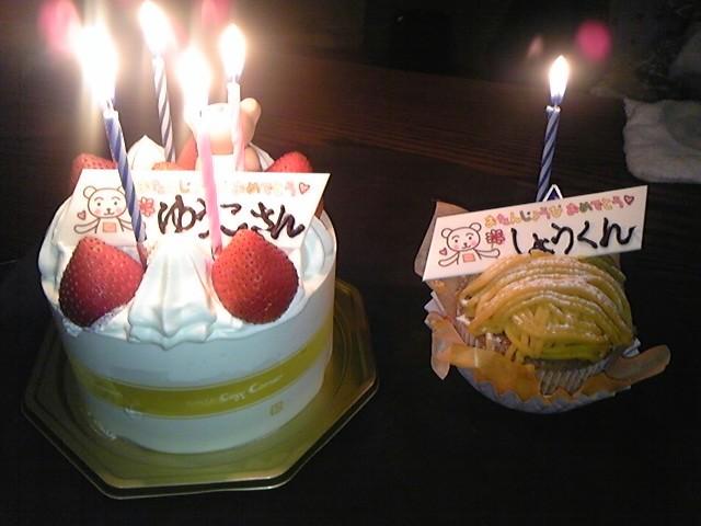 群馬でもBirthday<br />  ケーキ!