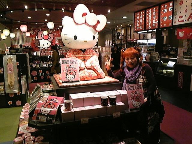 HelloKittyJapan!