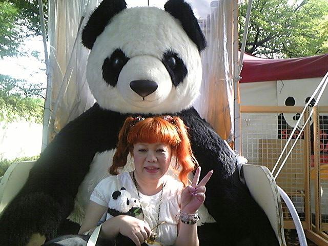 パンダ最終章!