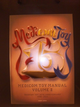 MEDICOM TOY 15th ANNIVERSARY!