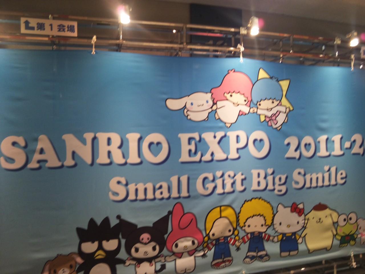 SANRIO EXPO !