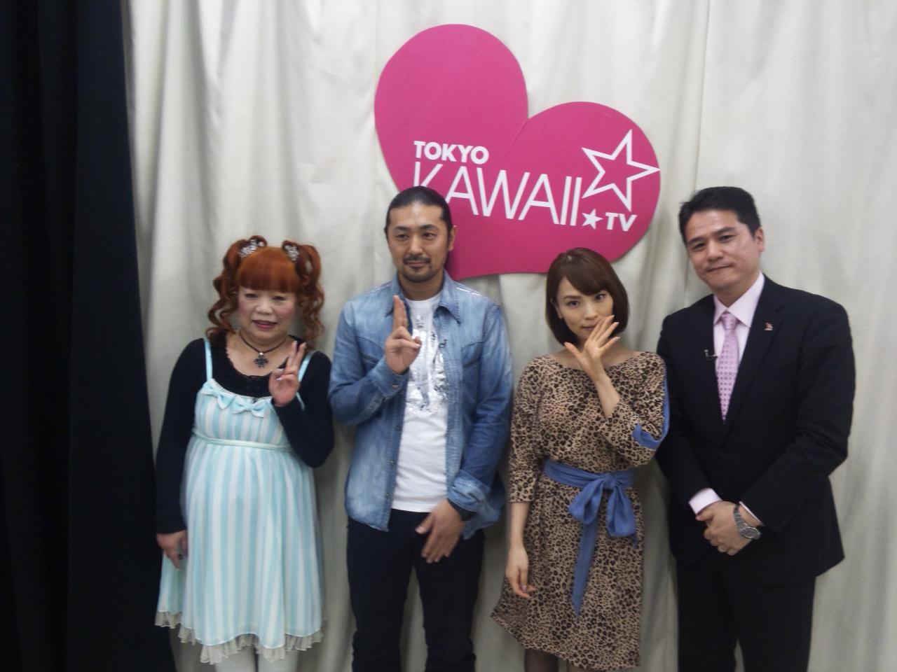 東京カワイイTV収録!