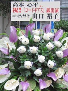高木心平くん初日舞台!
