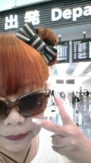 いざ!香港へ!