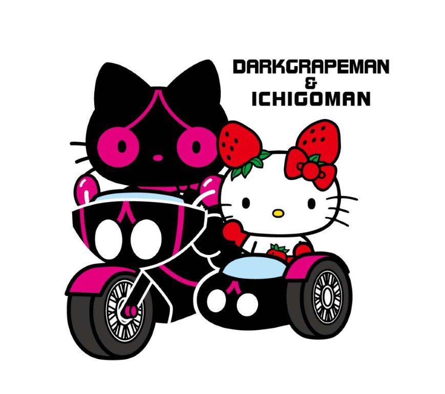 イチゴマン&ダークグレープマン!