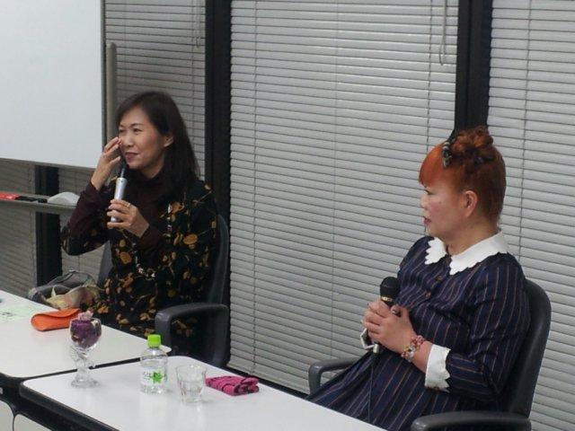 香山リカさんと!