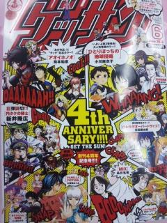 MIXミックス第13話!