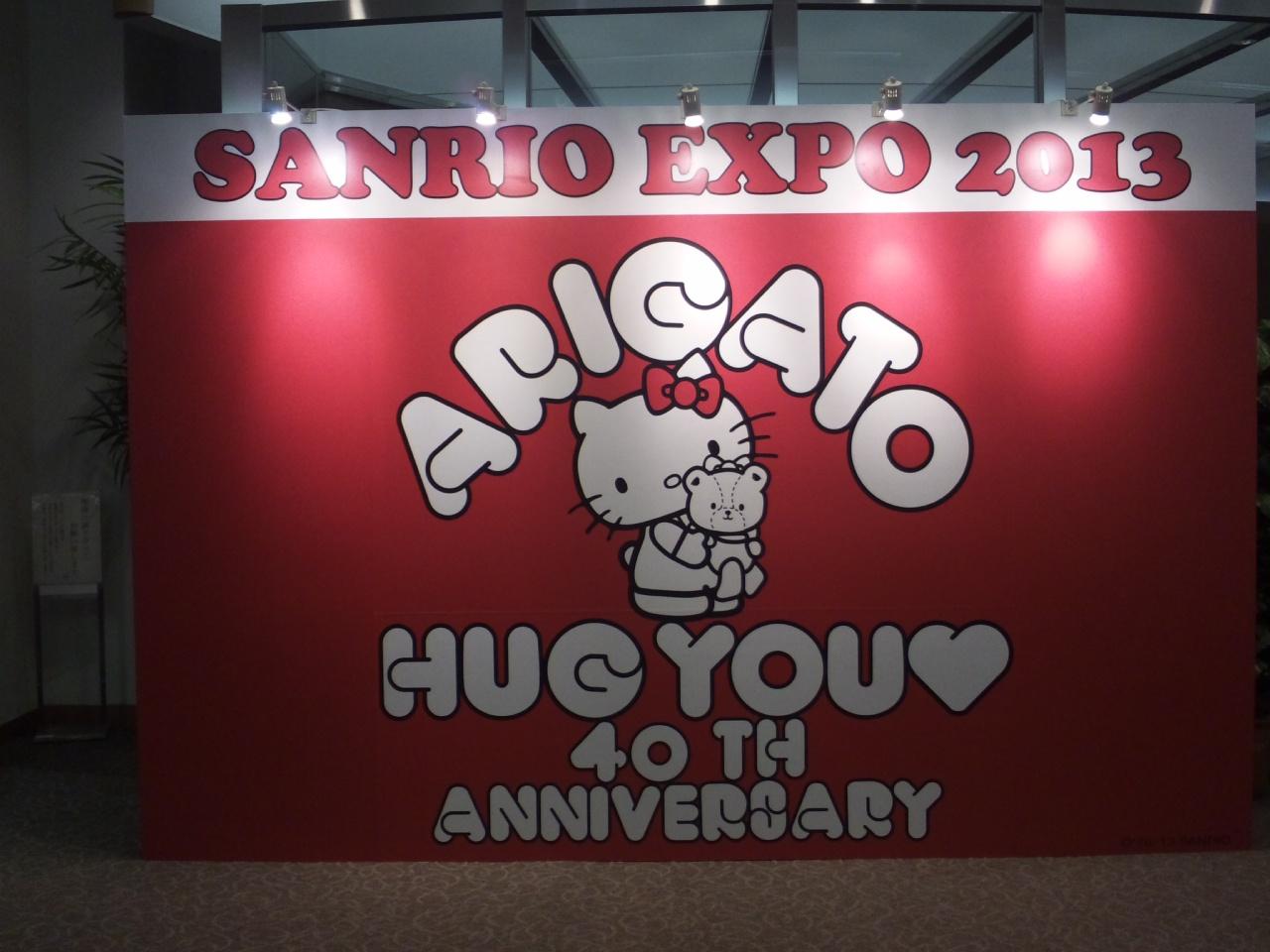 SANRIO EXPO 2013!