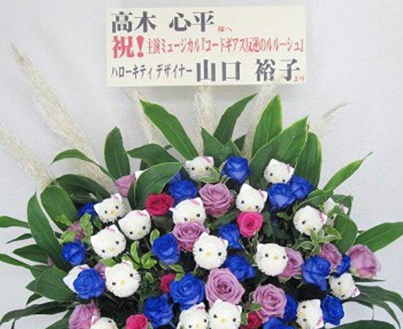高木心平くん主演ミュージカル!