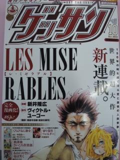MIXミックス第17話!