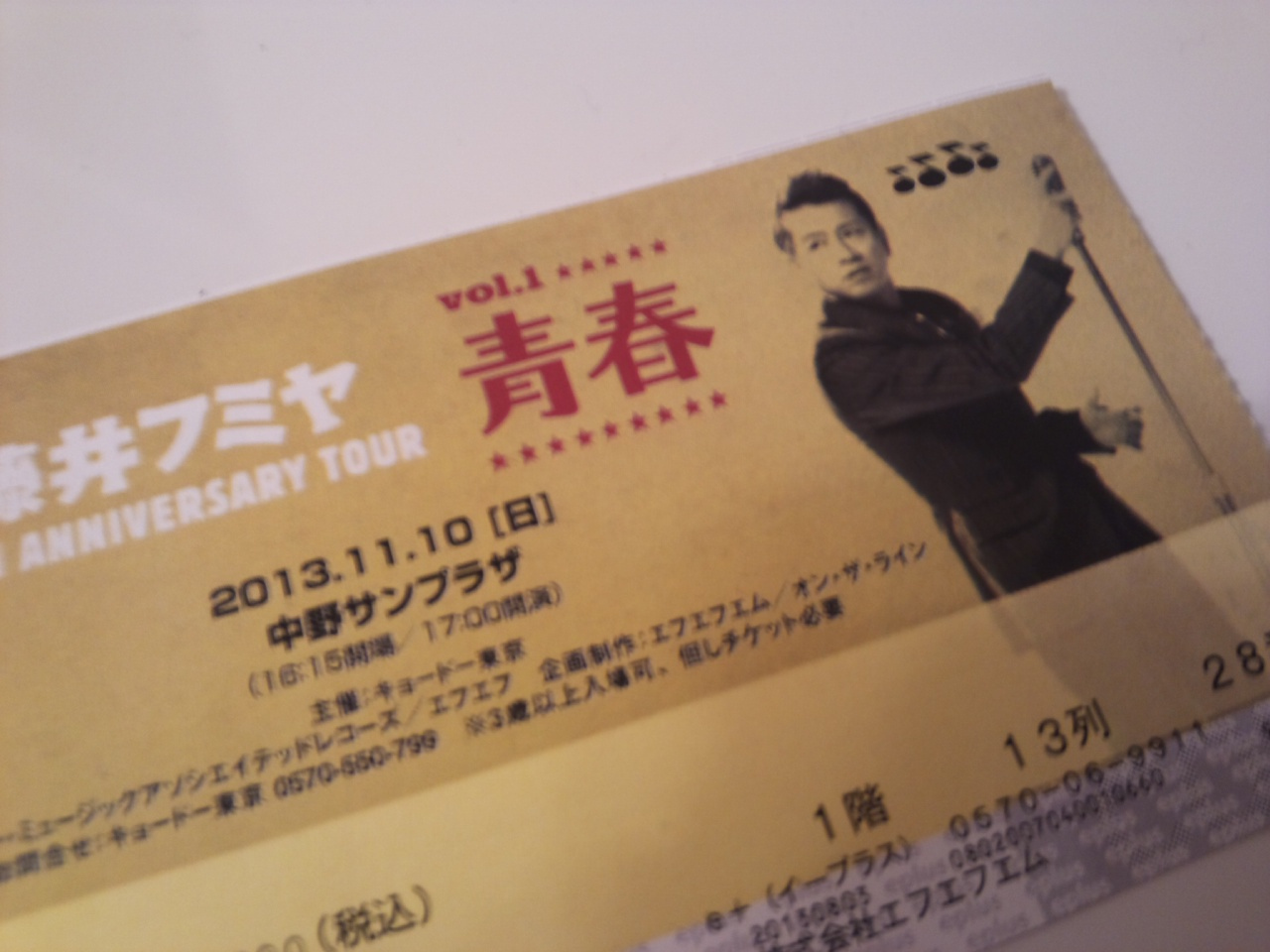 藤井フミヤ30thANNIVERSARY TOUR!