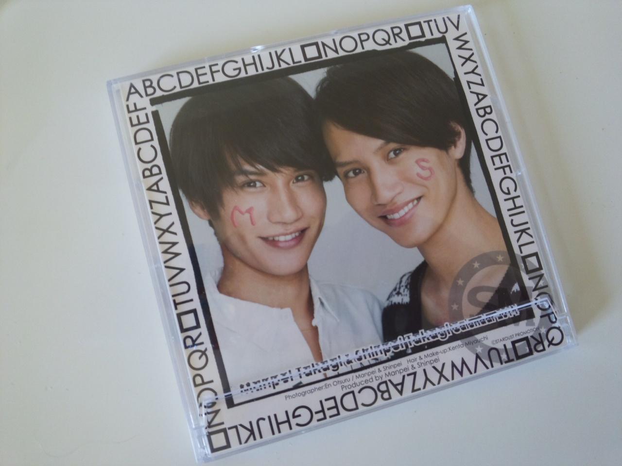 高木兄弟のカレンダー!