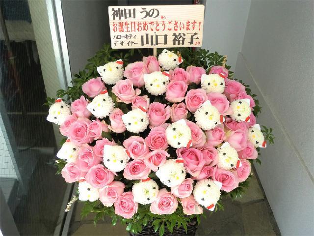 神田うのさんお誕生日!