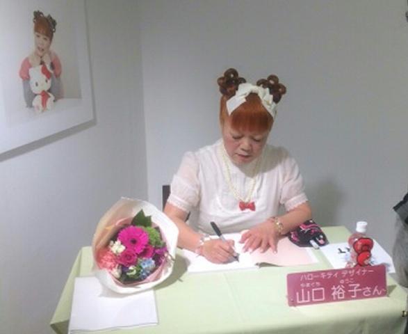東急東横店トークショー&サイン会!