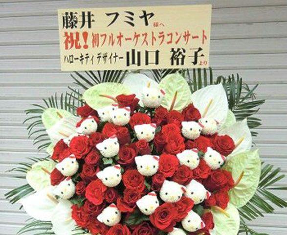 藤井フミヤシンフォニック・コンサート2014<br />  !