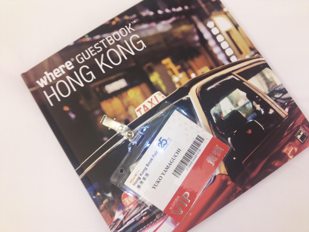 1泊だけの香港!