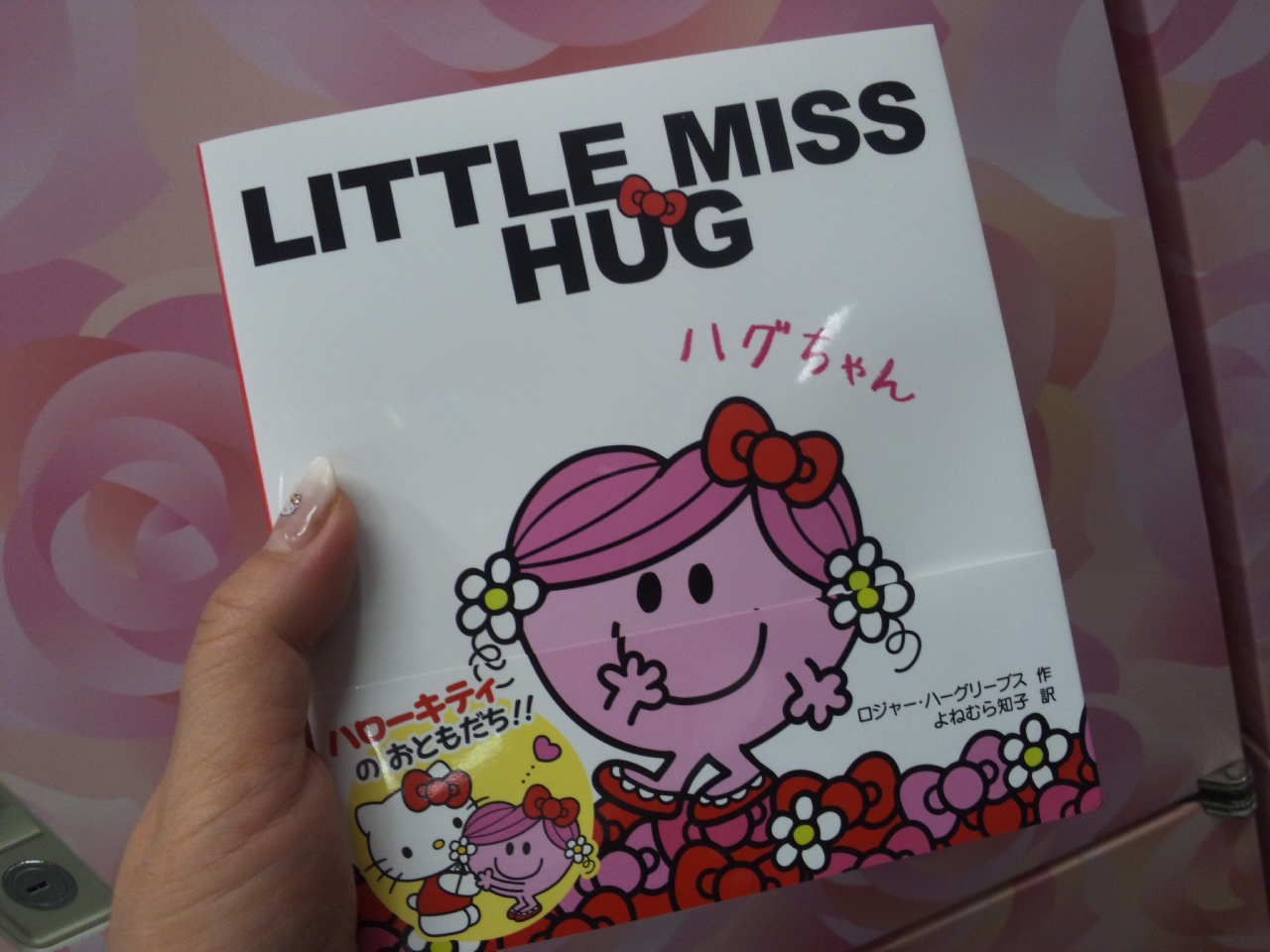 LITTLE MISS HUG!