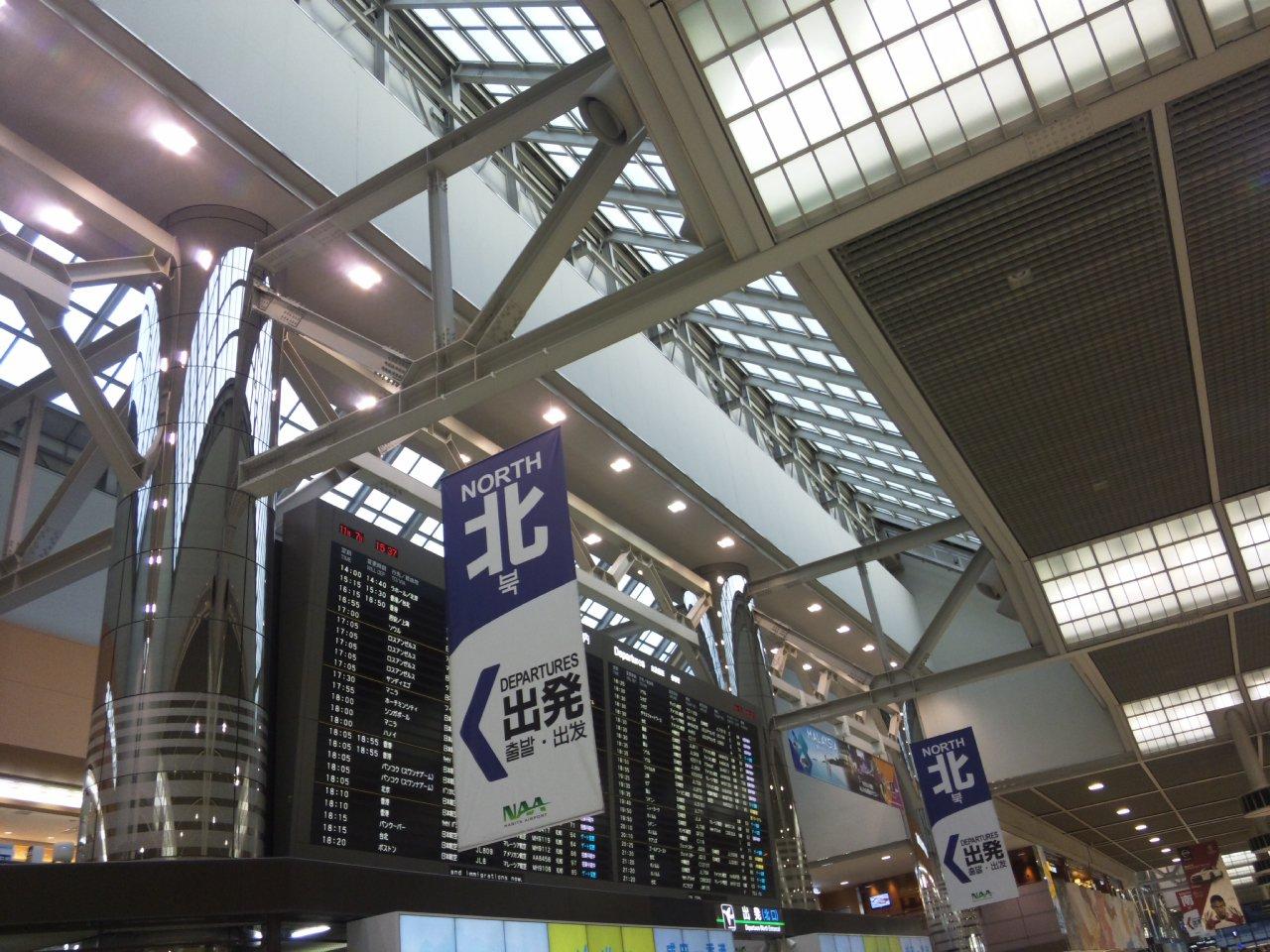 香港に行って来ます!