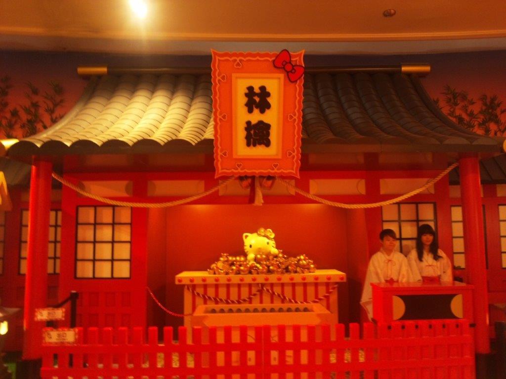 林檎神社!